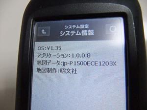 Dscf3704