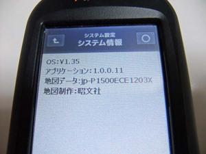 Dscf3709