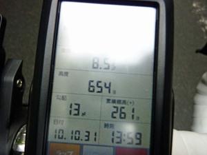 P1050368